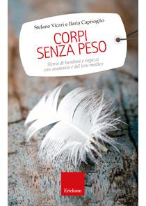 COP_Corpi-senza-peso_590-1049-4